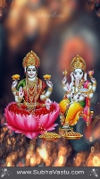 Trimurthi Mobile Wallpapers_71