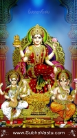 Trimurthi Mobile Wallpapers_74