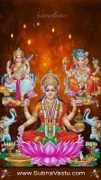Trimurthi Mobile Wallpapers_76