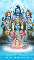 Trimurthi Mobile Wallpapers_85