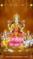 Trimurthi Mobile Wallpapers_88