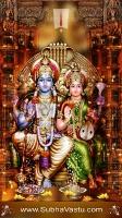 Mahavishnu Mobile wallpapers_575