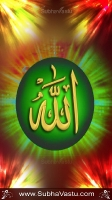 Islam Cell Wallpapers_12