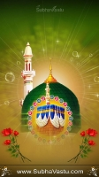 Islam Cell Wallpapers_13