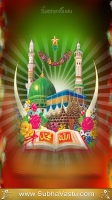 Islam Cell Wallpapers_4