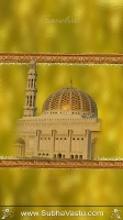 Islam Mobile Wallpapers_232