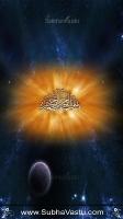 Islam Mobile Wallpapers_234