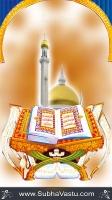Islam Mobile Wallpapers_235