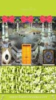 Islam Mobile Wallpapers_238