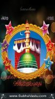 Islam Mobile Wallpapers_239