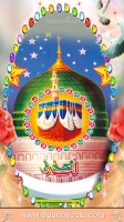 Islam Mobile Wallpapers_242