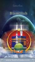 Islam Mobile Wallpapers_245