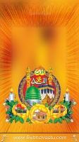 Islam Mobile Wallpapers_246