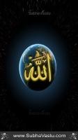 Islam Mobile Wallpapers_249