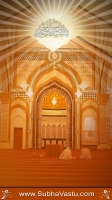 Islam Mobile Wallpapers_253