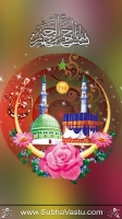 Islam Mobile Wallpapers_256