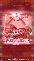 Islam Mobile Wallpapers_257