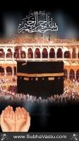Islam Mobile Wallpapers_258
