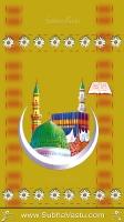 Islam Mobile Wallpapers_260