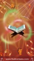 Islam Mobile Wallpapers_261