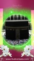 Islam Mobile Wallpapers_262