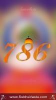 Islam Mobile Wallpapers_392