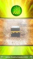 Islam Mobile Wallpapers_396