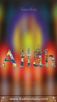 Islam Mobile Wallpapers_398
