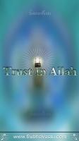 Islam Mobile Wallpapers_399