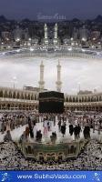 Islam Mobile Wallpapers_402