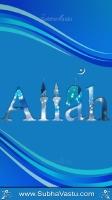 Islam Mobile Wallpapers_404