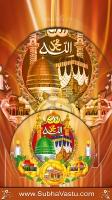 Islam Mobile Wallpapers_406