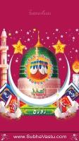 Islam Mobile Wallpapers_407