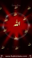 Islam Mobile Wallpapers_409