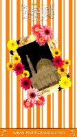 Islam Mobile Wallpapers_415