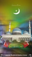 Islam Mobile Wallpapers_418