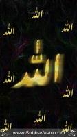 Islam Mobile Wallpapers_420