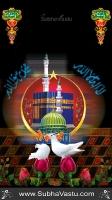 Islam Mobile Wallpapers_421