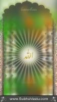 Islam Wallpapers