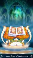 Islam Mobile Wallpapers_747