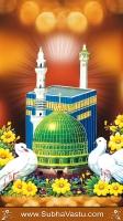 Islam Mobile Wallpapers_748