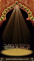 Islam Mobile Wallpapers_762