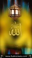 Islam Mobile Wallpapers_764