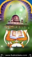 Islam Mobile Wallpapers_770