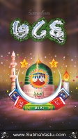 Islam Mobile Wallpapers_773