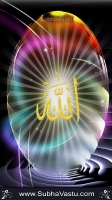 Islam Mobile Wallpapers_787